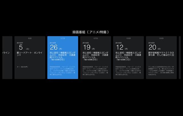 スクリーンショット 2015-04-25 19.19.07