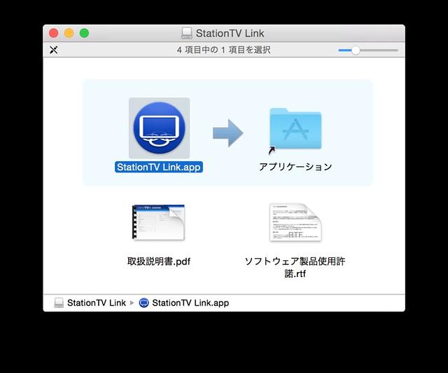 スクリーンショット 2015-04-25 0.45.22