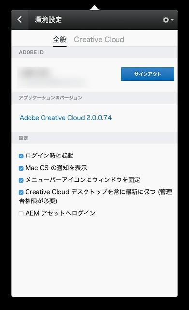 スクリーンショット 2015-04-22 20.32.27