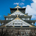 "Osaka Castle • <a style=""font-size:0.8em;"" href=""http://www.flickr.com/photos/15533594@N00/17293168021/"" target=""_blank"">View on Flickr</a>"