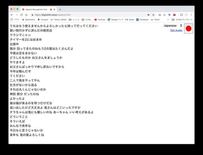 スクリーンショット 2019-02-13 19.57.05