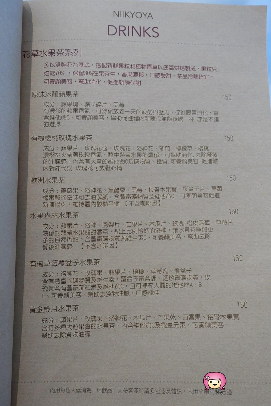 [桃園美食]日京屋 Niikyoya Patisserie│搬新址後內用座位升級.紅艷鮮嫩草莓季登場.當天預訂才吃的到 @VIVIYU小世界