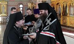 Курсы повышения квалификации священнослужителей