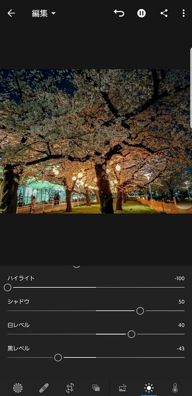 Screenshot_20190405-194502_Lightroom CC