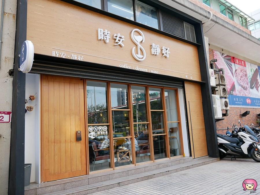 ig名店,台北美食,台北蛋糕,夢幻甜點,水果茶,網美店 @VIVIYU小世界