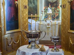 Праздник Святого Богоявления в Троицком-Кайнарджи