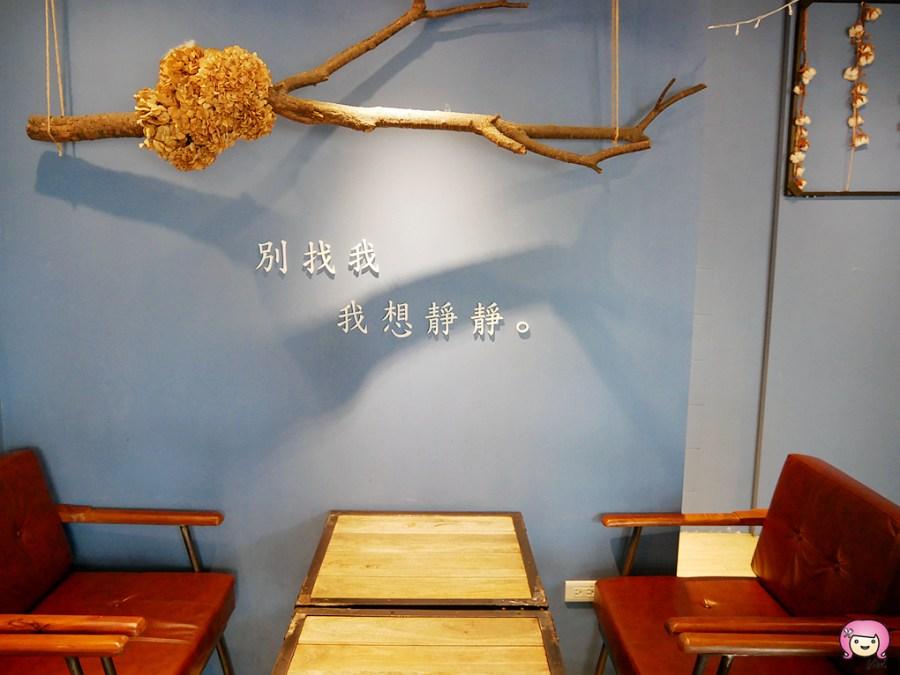 (關門大吉)[台北美食]時安。靜好 傳說中的網美ig打卡名店~夢幻甜點與飲品 @VIVIYU小世界