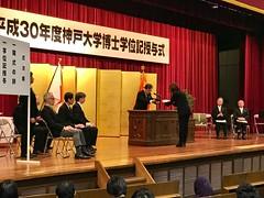 190325_Graduation Ceremony_4