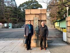 Prpf. Nicholas_Prof. Ogawa_Kobe University