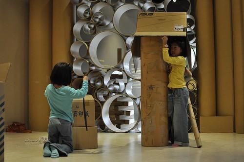 高雄兒美館:「紙房子:一個人的小屋之探索‧紙王國」展覽(7.3ys,已撤展)