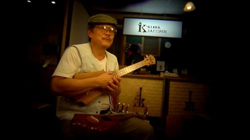 Alvin Okami's Sceptre My KoAloha Story