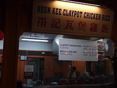 Heun Kee Claypot Chicken Rice, Malaysian Food Street, Resorts World Sentosa