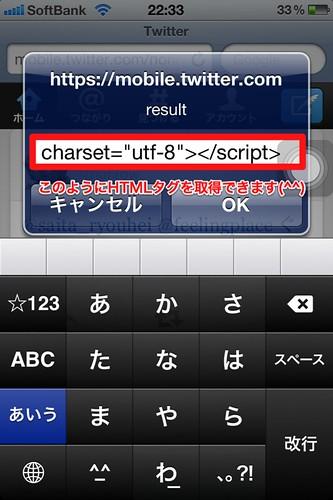 05 HTMLタグを取得
