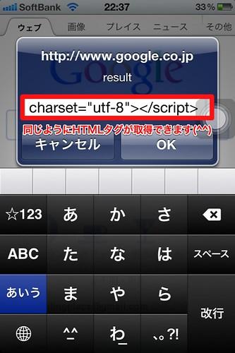 12 HTMLタグを取得