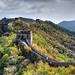Sights - Great Wall of China