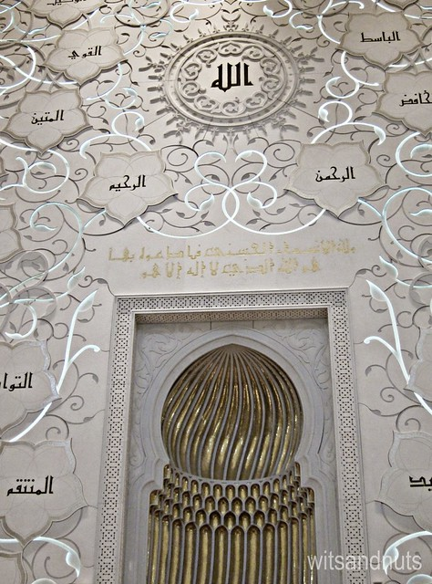 God's name written in different names (e.g. God the merciful), Sheikh Zayed Grand Mosque, Abu Dhabi, UAE