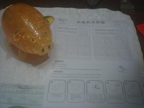 3D水晶立體積木拼圖_豬存錢筒6