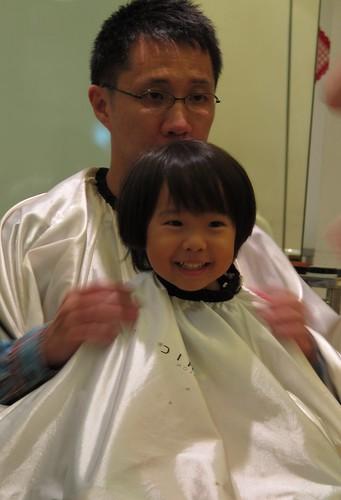 new haircut 6