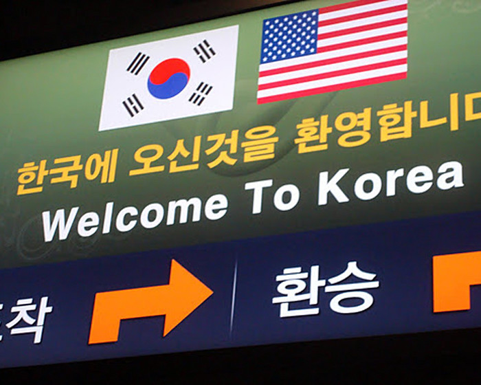 ps korea1