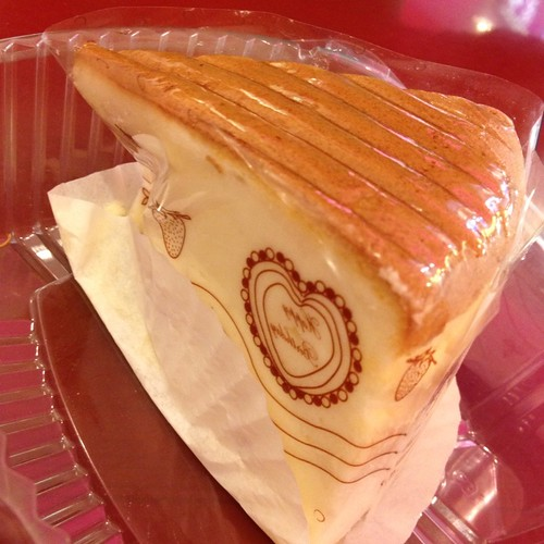 American Cheesecake @ mong kok station bakery