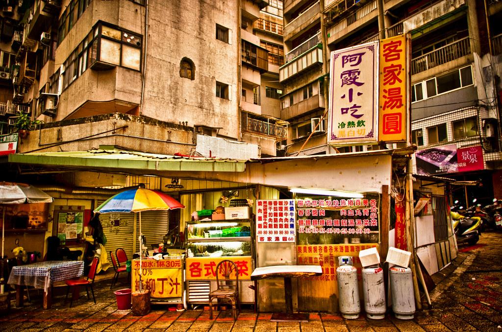 Beitou Vendors