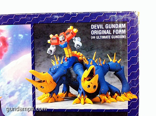 MSIA Devil Gundam First Form Unboxing Review Huge (9)