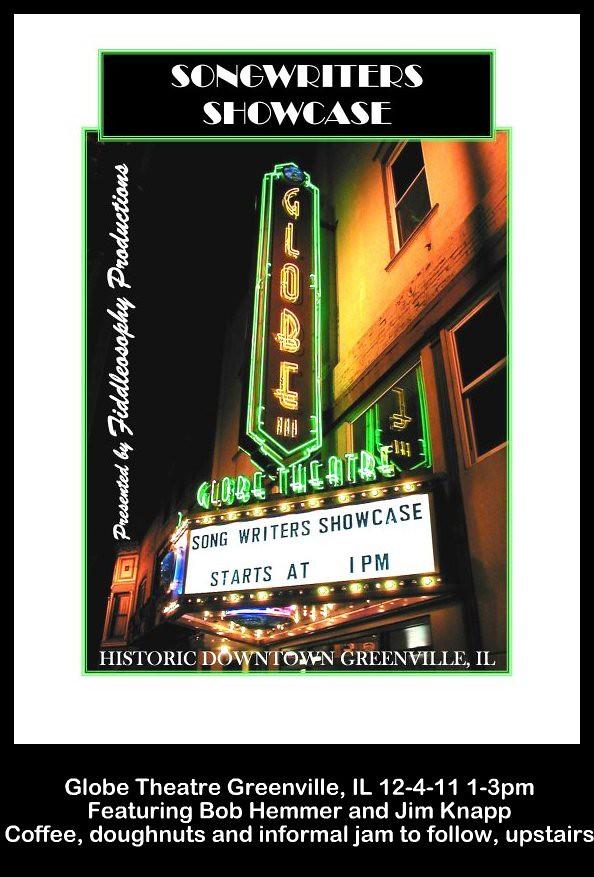 Globe Theatre 12-4-11