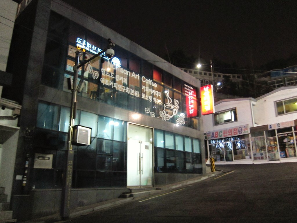Namsan Tower & Alive Museum