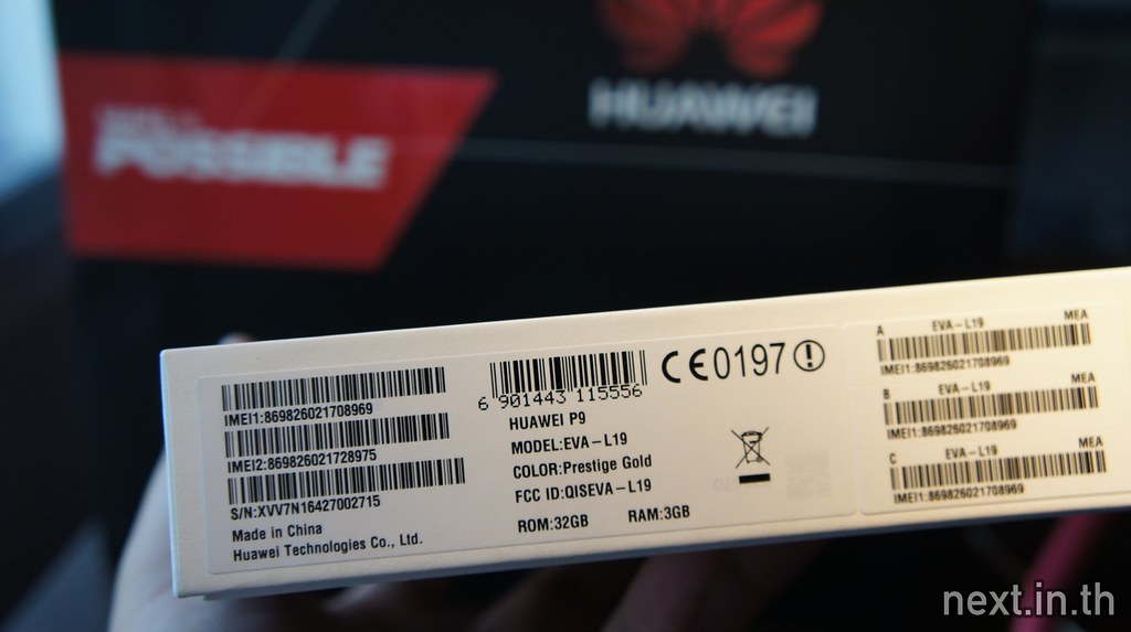 review_huaweip9_DSC00140