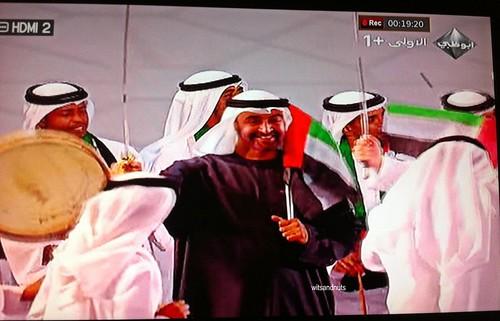 UAE Crown Prince Sheikh Mohammad bin Zayed Al Nahyan #UAE40