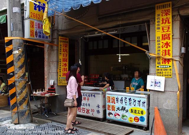大胖子豆腐冰淇淋的門口,招牌寫得挺大的。