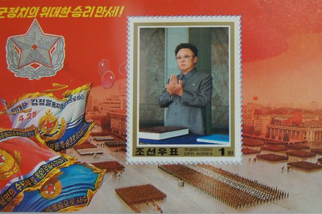 Kim Jong-il Stamp