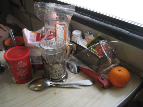 Provisions on the Trans-Siberian