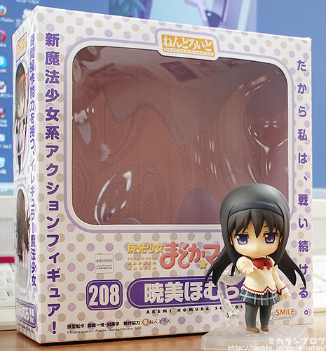 Nendoroid Akemi Homura: School Uniform version