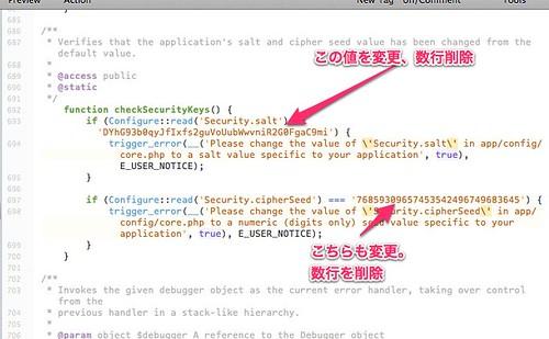debugger.php — cakephp-002
