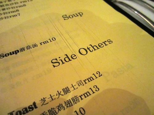 Side others