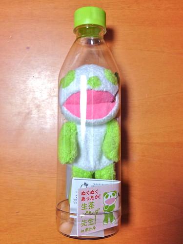 ボトル(正面)
