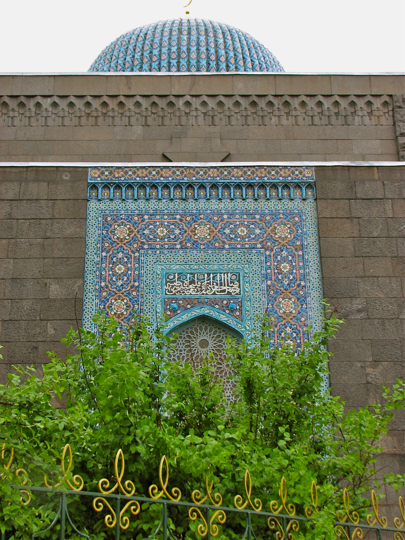 The Mosque - St. Petersburg copy