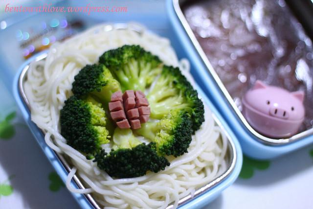 Cold Noodle Bento