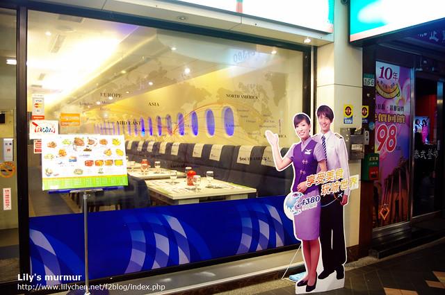 空中廚房A380公館店門口。