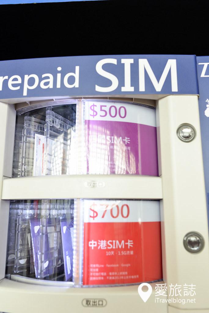 日本行动上网SIM卡 (12)