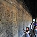 corridors -- koridorlar