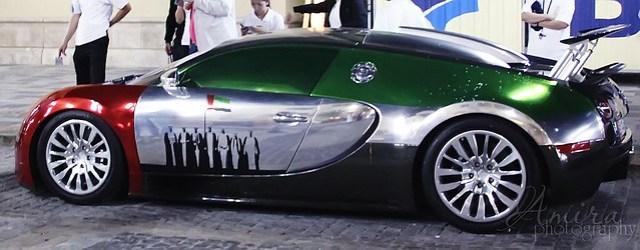 44th national day car, JBR