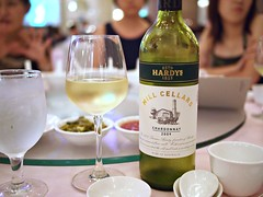 White wedding wine: Hardys Mill Cellars Chardonnay 2009