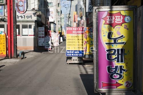 Jongno3ga43web