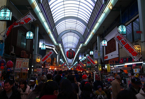 天神橋筋商店街 / Tenjinbashi-suji Shopping Street