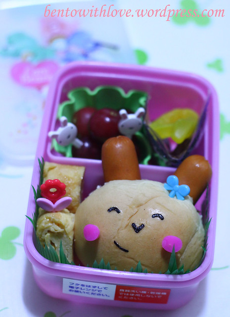 Cheeky Rabbit Bento
