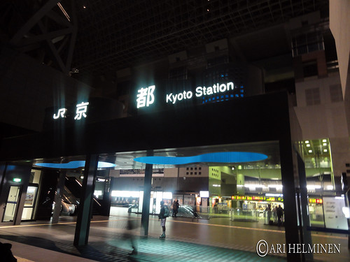 Arrived to Kyoto station