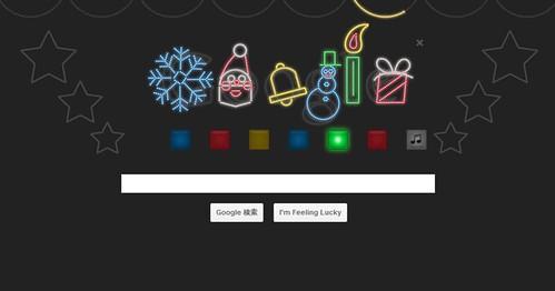ホリデーシーズン - Google 検索