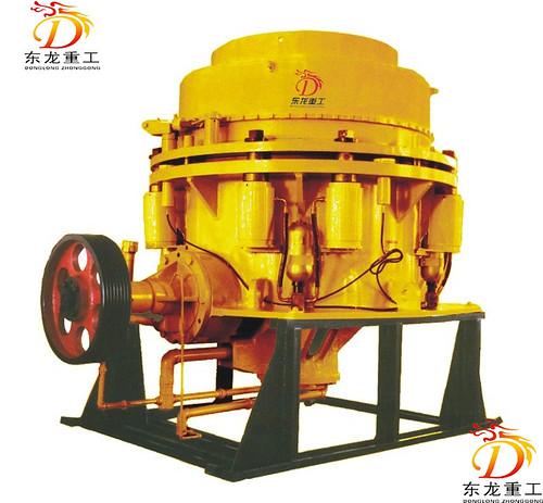 Hydraulic cone crusher 1
